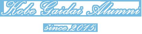 Kobe Gaidai Alumni since 2015